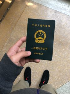 chinese second passport
